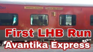 Download 12962 AVANTIKA Express First LHB Run इन्दौर मुम्बई अवन्तिका एक्सप्रेस पहली बार एलएचबी कोचेस के साथ Video