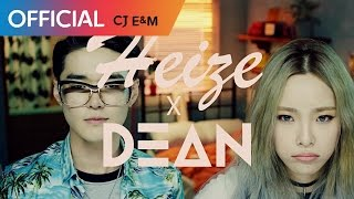 Download 헤이즈 (Heize) - And July (Feat. DEAN, DJ Friz) MV Video