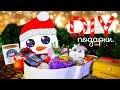 Download DIY ПОДАРКИ СВОИМИ РУКАМИ на Новый год 🎄 Снеговичок с сюрпризом на бюджете 🎄 поделки на Новый год Video