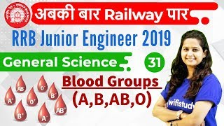 Download 9:30 AM - RRB JE 2019 | GS by Shipra Ma'am | Blood Groups (A, B, AB, O) Video