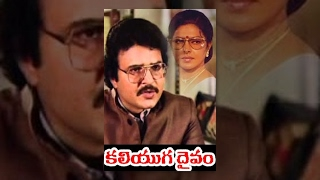 Download Kaliyuga Daivam - Telugu Full Length Movie Video