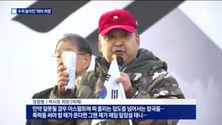 Download 수위 높아진 '테러 위협'…폭언·행동 잇따라 Video