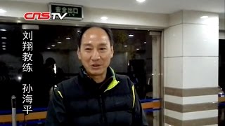 Download 刘翔教练孙海平谈爱徒退役 / Interview with Sun Haiping, the trainer of Liuxiang Video