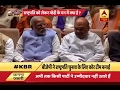 Download Kaun Banega Rashtrapati: PM Modi, Amit Shah have decided BJP's Presidential candidate Video