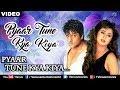 Download Pyaar Tune (Pyaar Tune Kya Kiya) Video