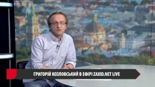 Download Бізнесмен і депутат Григорій Козловський в ефірі ZAXID LIVE Video