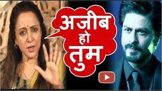 Download Hema Malini Ko ″ShahRukh Khan″ Se Hoti Thi Nafrat   Dil Aashna Hai Video