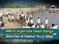 Download NMCG organizes cleanliness drive at Kalindi Kunj Ghat Video