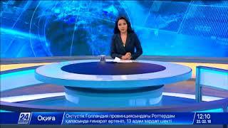 Download Выпуск новостей 12:00 от 22.02.2018 Video