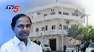 Download CM KCR Farm House In Under Tight Security | TV5 News Video