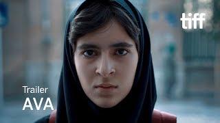 Download AVA Trailer   TIFF 2017 Video