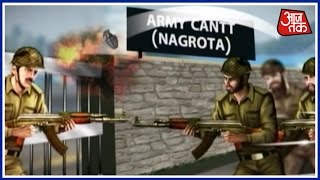 Download Nagrota Attack: Army Troops Resume Combing Operation Video