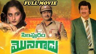 Download Siripuram Monagadu Full Length Movie    Krishna, Jayaprada Video