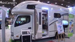 Download Top 10 Japanesse Campers from NUTS 2019 Video