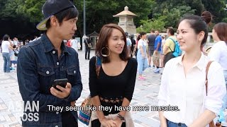 Download What Do Young Japanese People Think of Korea | 한국에 대한 일본 청년들의 생각 | 日本人に韓国の印象をきいてみた Video