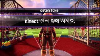 Download Kinect SPORTS TRACK and FIELD play #1 Video