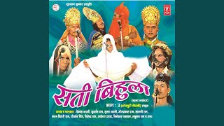 Download Sati Bihula Part 3 (Bala Lakhandar) Video