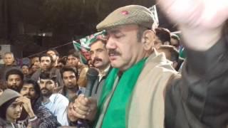 Download Mr. Muhammad Ashfaq Whyneex MPA Daska Video