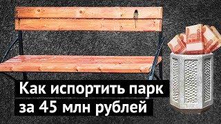 Download Симферополь: главный позор столицы Крыма Video