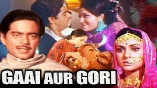 Download Gaai Aur Gori Full Movie | Shatrughan Sinha | Jaya Bachchan | Hindi Movie Video