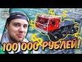 Download LEGO МАШИНКА ЗА 100 000 рублей! Как снять крутой влог на телефон? / VLOG Video