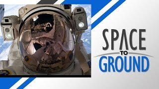 Download Space to Ground: Quick Work: 10/13/2017 Video