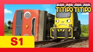 Download TITIPO S1 EP3 l Titipo goes his first route! l Trains for kids l TITIPO TITIPO Video