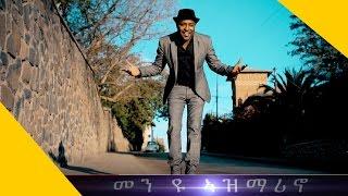 ኣሮን ኣብርሃም - All songs - New Eritrean Music 2017