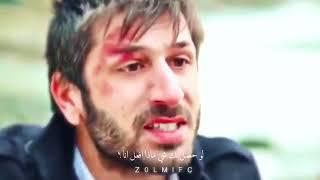 Download Asçet 💙💛 Video