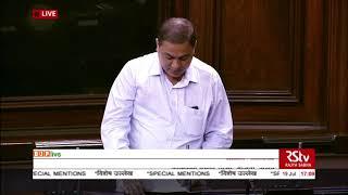 Download Shri Kamakhya Prasad Tasa on Special Mentions in Rajya Sabha Video