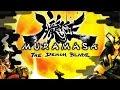 Download Muramasa: The Demon Blade (Wii) Trailer Video