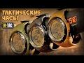 Download Военно-тактические влагозащищенные часы M-TAC Video