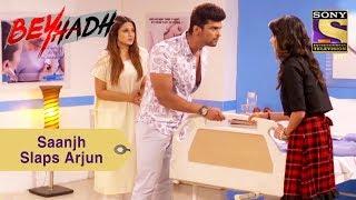 Download Your Favorite Character | Saanjh Slaps Arjun | Beyhadh Video