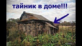 Download ПЕРВЫЙ В ЖИЗНИ КЛАД! 209 МОНЕТ ПОД БАЛКОЙ!! Video