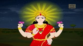Download Goddess Lakshmi - The Goddess of Wealth - Animated Stories for Children Video