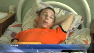 Download СПИД не спит. Video
