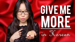 Download GIVE ME MORE in Korean (KWOW #208) Video