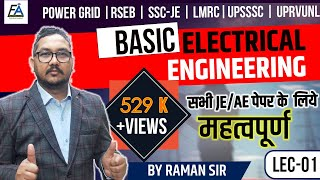 Download Lect-01 Basic Electrical Engineering SSC JE-हिंदी में Video