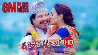 Download CHHAKKA PANJA   New Superhit Nepali Full Movie Ft. Deepakraj Giri, Priyanka Karki Video