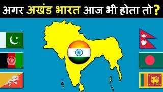 Download Part 1: अखंड भारत | What would happen if ANCIENT INDIA was still alive? Video