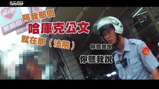 Download 雄警用愛與鐵血捍衛港都2.0(72) Video