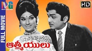 Download Aathmeeyulu Telugu Full Movie | ANR | Vanisri | Chandra Mohan | Gummadi | Indian Video Guru Video