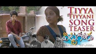 Download Pittagoda - Tiyya Tiyyani Song Teaser | D Suresh Babu | Ram Mohan P | ″Pranam″ Kamlakhar Video