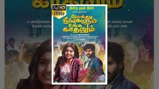 Download Pongadi Neengalum Unga Kaadhalum (2014) Tamil Full Movie HD - M.A.Ramakrishnan, Athmiya, Karunya Video