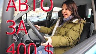 Download Автомобиль в Польше за 400 $ Video
