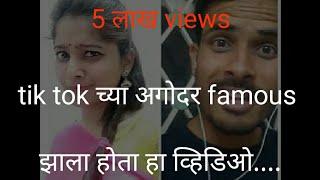 Download Shilpa thakre with pravin on nisarg raja Video