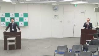 Download 原子力規制庁 定例ブリーフィング(平成29年04月11日) Video