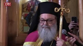 Download Патријарси Јован X и Иринеј посетили манастире Жичу и Студеницу Video