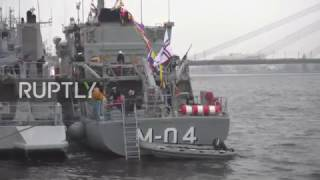 Download Latvia: NATO warships put on display for Latvian Independence Day Video
