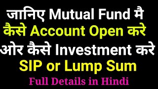 Download How to Open Account in Mutual Fund and How to Invest in SIP Or Lumpsum | Full Details In hindi Video